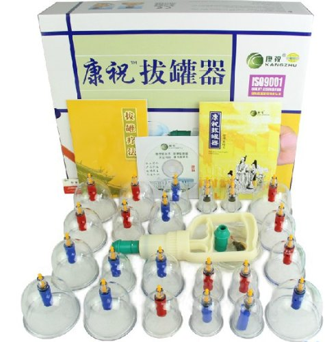 High 10 finest vendor Kangzhu Skilled Cupping Remedy Gear in US Conventional Chinese language Drugs for ache therapy